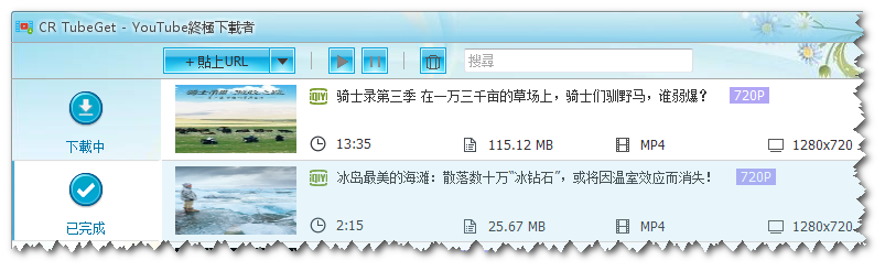 iqiyi_complete.png