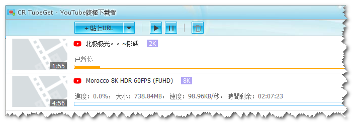 downloading.png
