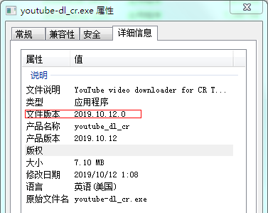 youtube-dl_cr.png